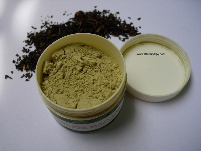 suganda_neem_green_tea_mask_swatch